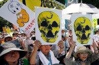Протест в Токио против атомной энергетики