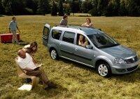 «АвтоВАЗ» запустил в продажу новый автомобиль «Lada Largus»