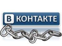 Борцы с педофилией хотят закрыть соцсеть «ВКонтакте»