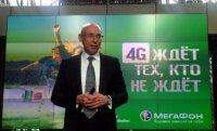 Мегафон незаконно запустил 4G сеть во Владивостоке