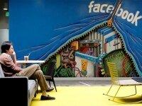 Более 83 млн аккаунтов в  Facebook - фикция
