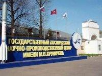 Руководство КЦ имени Хруничева могут уволить из-за потери спутников