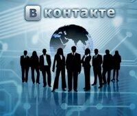 «ВКонтакте» создал новый сайт в ответ на «черный список» сайтов
