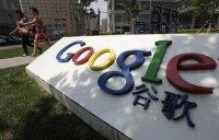 Google заплатит 22,5 млн долларов за взлом Safari