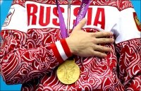 Россия. Медали олимпийских игр 2012: 4 место в мадальном зачете