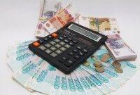 ВВП РФ вырос на 4,4% в первом полугодии