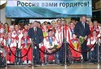 Паралимпийская сборная России отправилась на летние Игры в Лондон