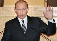 Путин прибыл во Владивосток на Деловой саммит АТЭС
