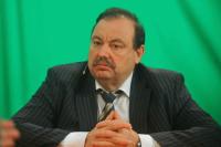 Вопрос о лишении мандата Геннадия Гудкова рассмотрят 14 сентября