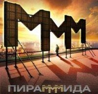 Прокуратура требует закрыть сайты с рекламой «МММ»