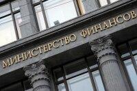 Для министерства финансов указы президента являются приоритетными