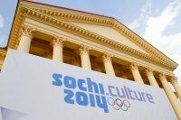 Зимняя Олимпиада-2014 стартует в Сочи через 500 дней