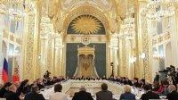 Путин предложил создать портал президентского Совета по культуре