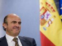 Испанское правительство представило бюджет и план дополнительных сбережений