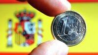 Испанское правительство сократило бюджет на 40 млрд евро