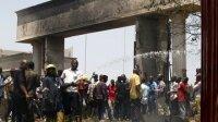 Взрыв в школе-пансионате в Нигерии