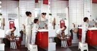 IKEA убрала женщин из каталога для Саудовской Аравии