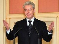 Около  половины москвичей не довольны работой Собянина