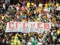 Полиция предупредила болельщиков «Анжи» о вероятных неприятностях в Химках