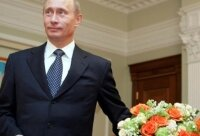 Празднования дня рождения Путина прошли с размахом
