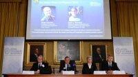 Лауреаты Нобелевской премии по физике 2012