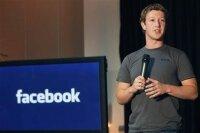 Facebook обвиняют в финансовой нечестности