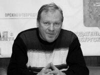 Бывший наставник ХК «Трактор» умер во время матча