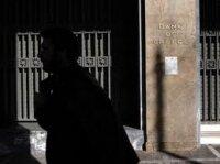 Греки встречают новый бюджет протестами