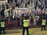 В Португалии протестуют полицейские