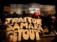 Греки штурмовали парламент из-за экономических мер