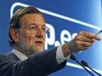 Каталония: сторонники начали избирательную кампанию