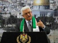 Палестина попросит ООН о повышении статуса
