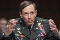 Продолжается расследование, повлекшее отставку шефа ЦРУ
