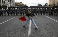 Афины: протест под флагами трех государств