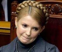 Юлию Тимошенко прекратила голодовку по совету немецких врачей