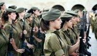 Израиль мобилизовал 30 000 резервистов