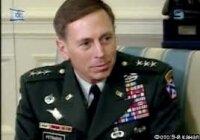 ЦРУ расследует дело бывшего шефа Дэвида Петреуса