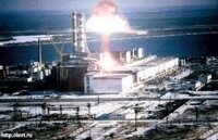Над разрушенным реактором Чернобыльской АЭС уже возвели часть первой арки нового саркофага