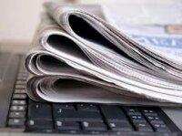 Британской прессе придется измениться