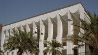 Шииты получили треть мест в парламенте Кувейта