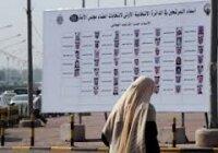 Выборы в Кувейте: пятый раз за шесть лет