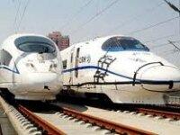 Францию и Италию соединит скоростная железная дорога
