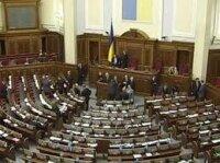 Украина утвердила бюджет на следующий год
