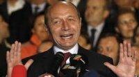 Выборы в Румынии: левые, правые и третья сила