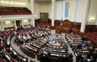 Верховная Рада будет голосовать за премьера после выбора председателя парламента и его заместителей