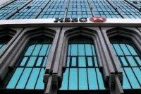 Standard Chartered и HSBC выплатят США крупные штрафы