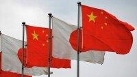 Токио выразил протест КНР после появления самолета около спорных островов
