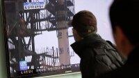 ВМС Южной Кореи подняли в море фрагмент ракеты КНДР