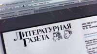Известная переводчица российской литературы скончалась в Токио
