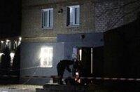 Милиция выясняет причину взрыва в Мелитополе, в результате которого погиб человек
